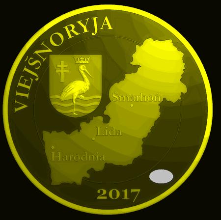 валюта taler талер таллер Вейшнории Вейшнорыя Вейшнория Viejšnorya Vajšnorya