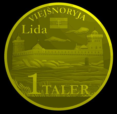 талер Лида вейшнория